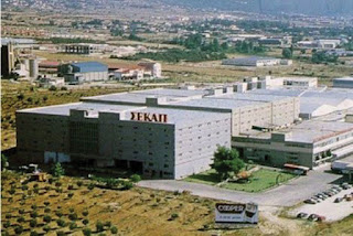 Το Τελωνείο Ξάνθης μπλόκαρε τη διανομή προϊόντων της ΣΕΚΑΠ