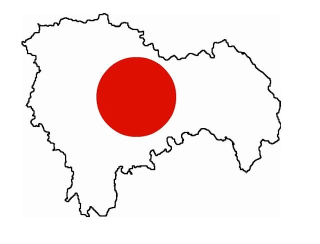 Logo de Entre miel y sushi