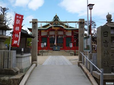 日吉神社注連柱