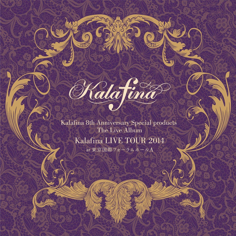 Kalafina hallelujah single