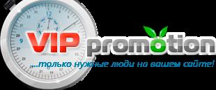 شرح موقع vip-prom للربح الإلكتروني