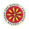 Thumbnail image for Jabatan Tanah dan Survei Sarawak – 27 Mac 2016