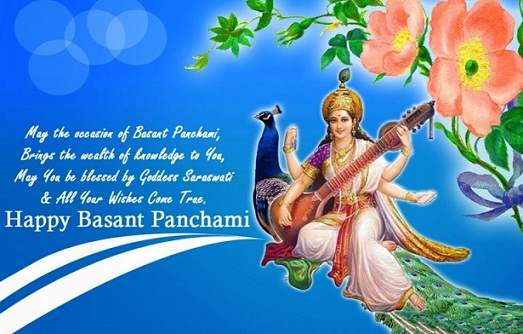 basant panchami,vasant panchami,basant panchami video,basant panchami drawing,happy basant panchami,basant panchami celebration,panchami,about basant panchami,basant panchami ki drawing,basant panchami in hindi,basant panchami drawing easy,basant panchmi,basant panchami date,basant panchami wishes,basant panchami astrology,vasant panchami date,basant panchami clipart,basant panchami best wishes,basant panchami essay