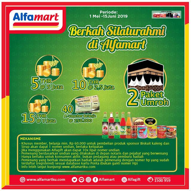 #Alfamart - #Promo Berkah Silaturahmi Ramadhan & Dapatkan UMROH Gratis (s.d 15 Juni 2019)