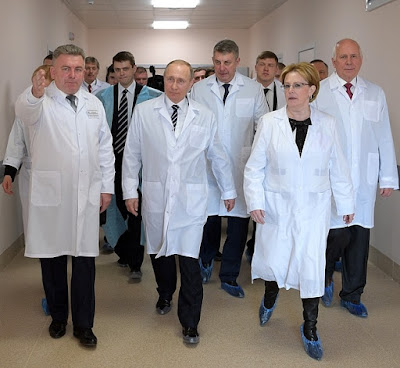President Putin, stuff of new perinatal centre at Bryansk City hospital 1.