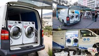 Έλληνες δημιούργησαν κινητό πλυντήριο ρούχων για να πλένουν τα ρούχα τους οι άστεγοι