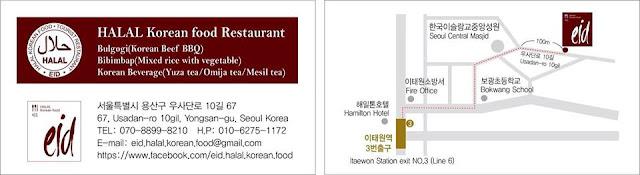 Eid Halal Korean Food - Restoran Korea Halal di Seoul