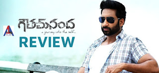 Goutham Nanda Movie Review