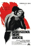 http://www.souslecranlapage.fr/2016/09/hiroshima-mon-amour.html