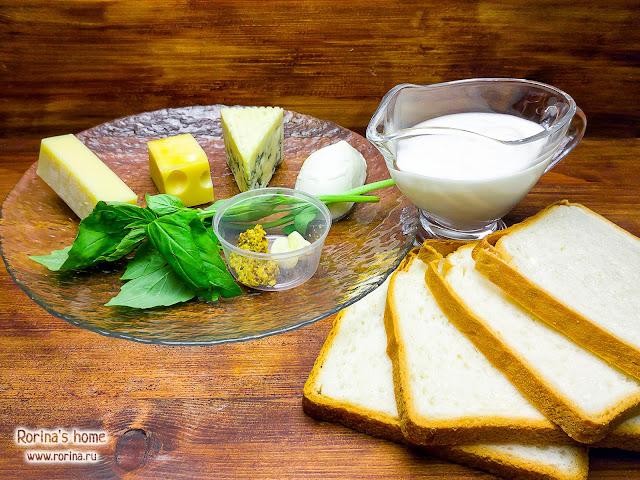 Что нужно на бутерброд 4 сыра