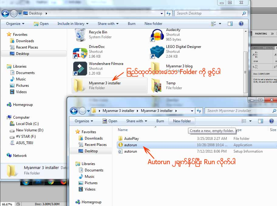 Myanmar Unicode Images - Reverse Search