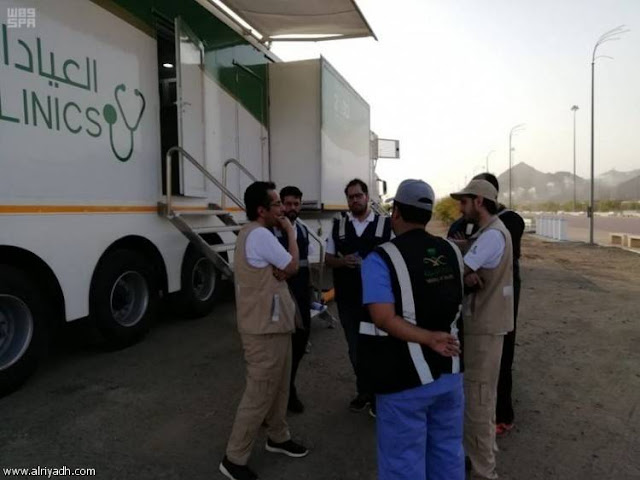 """""""الصحة"""" تجهيز ٩٤ مركزاً صحياً ، ومشاركة العيادات المتنقلة لحج هذا العام"""