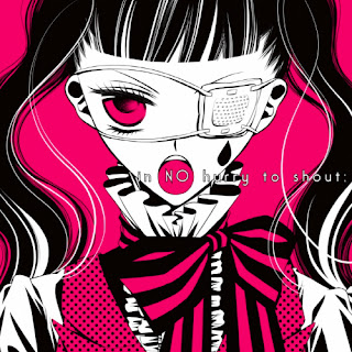 Download Fukumenkei Noise Opening [SINGLE]