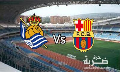 نتيجة مباراة برشلونة وريال سوسيداد اليوم 19-1-2017 فى ربع نهائي كأس ملك اسبانيا
