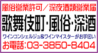 http://www.omisejiman.net/ishikawajimusyo/service16089.html