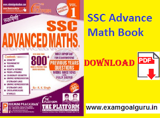 ssc-advance-math-book