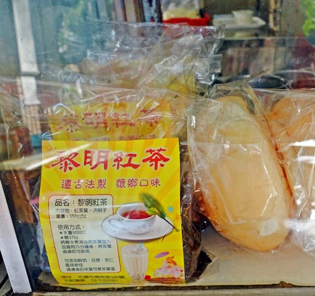 黎明紅茶~花蓮美食