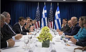 prosfygiko-kai-xreos-sthn-atzenta-tsipra-sth-nea-yorkh