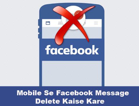facebook-chat-messages-kise-delete-kare.html