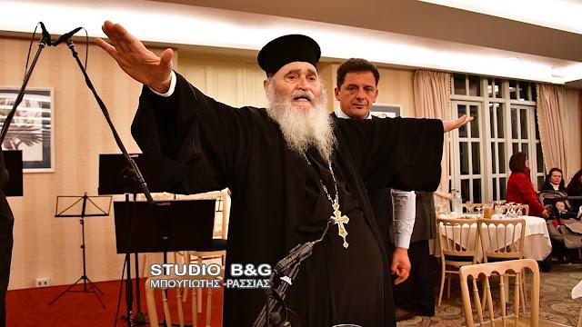 Συγκινητική τελευταία ομιλία του π. Γερβάσιου Ραπτόπουλου στο Ναύπλιο μετά από 40 χρόνια ανιδιοτελούς προσφοράς