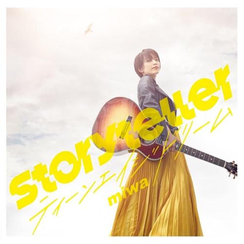 miwa - Storyteller / Teenage Dream [FLAC + MP3 320 + DVD ISO]