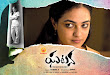Ghatana movie wallpapers