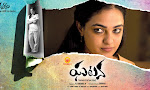 Ghatana movie wallpapers-thumbnail