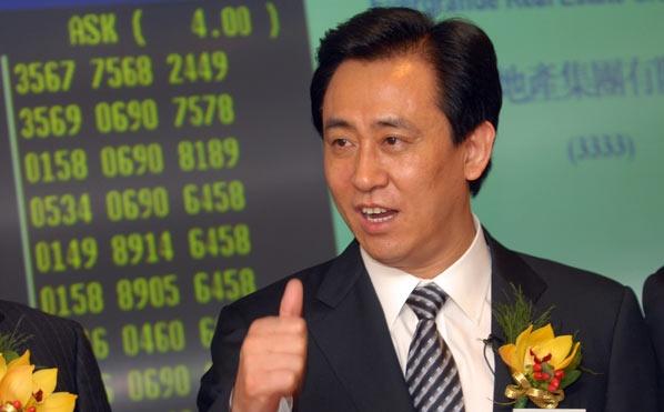 Chủ tịch China Evergrande Group kiếm 32 tỷ USD nhờ sức tăng phi thường của cổ phiếu công ty