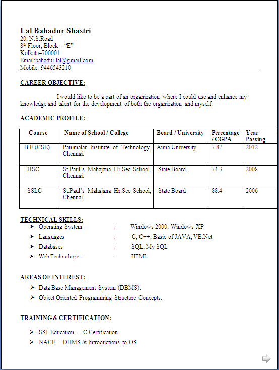resume samples for cse students