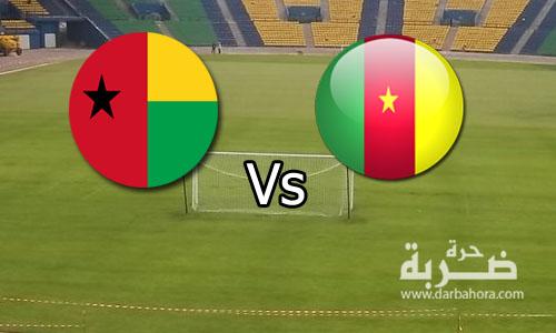 يلا كورة | نتيجة مباراة الكاميرون وغينيا بيساو فى كاس أمم افريقيا 2017