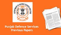 Punjab Defence Services Khushali De Rakhe Previous Papers