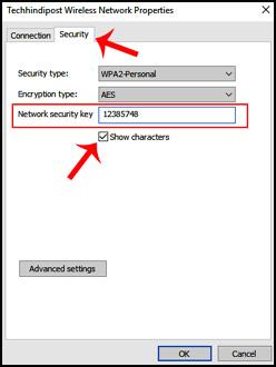 connected wifi password kaise dekhe