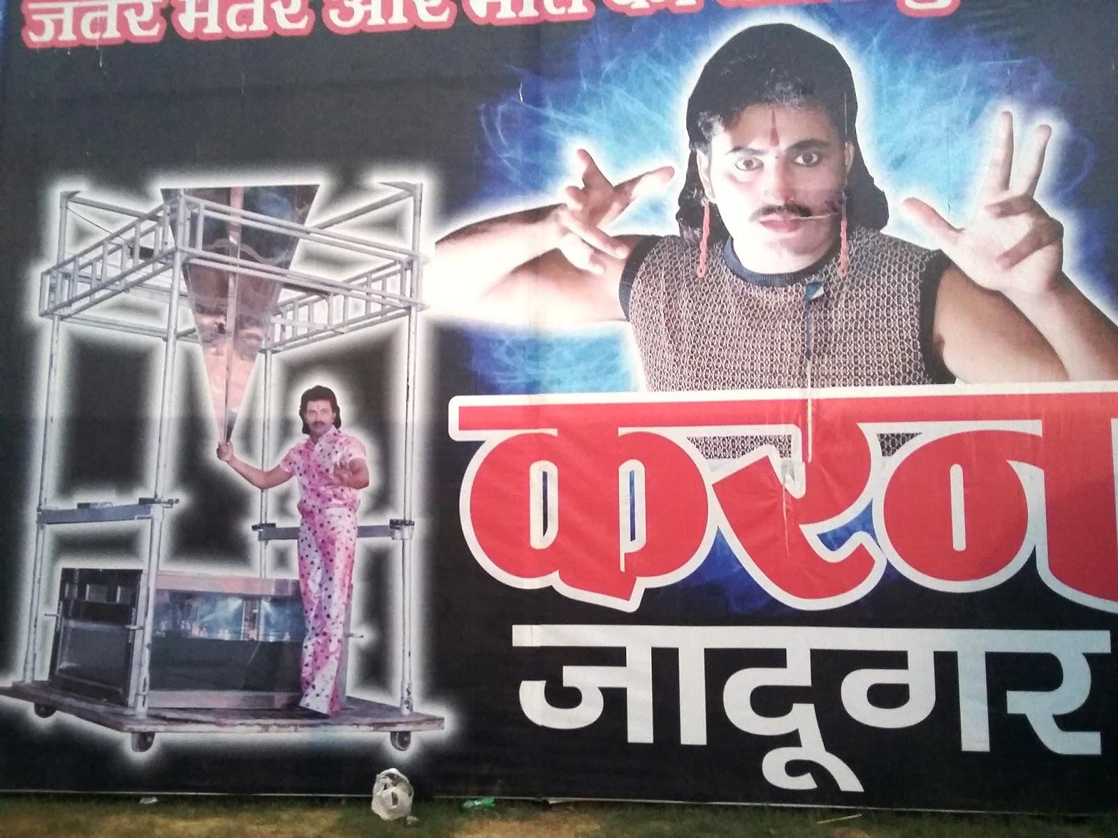 Veleggiando verso le indie mago karan a new delhi altro - Mago ma bel ...