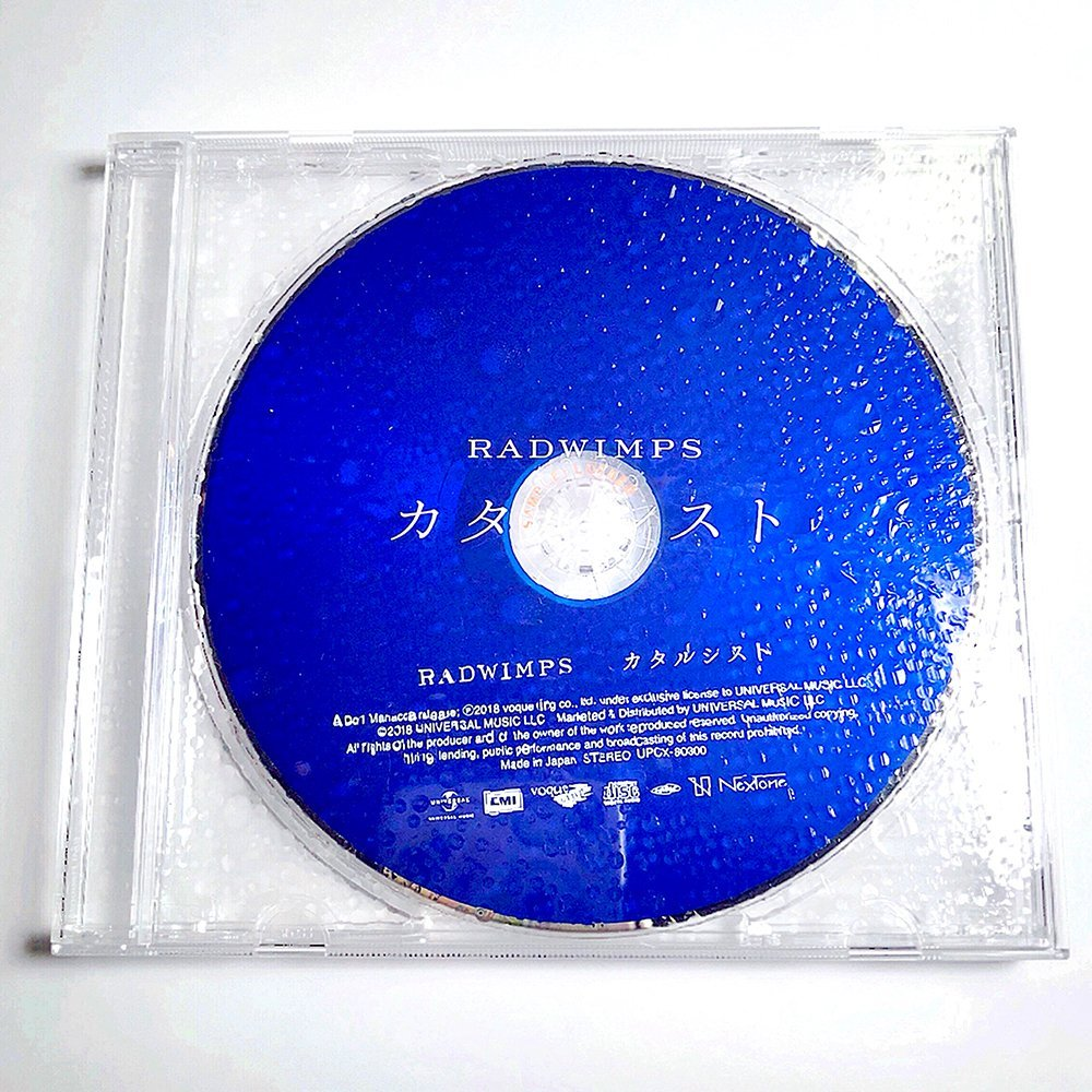 Radwimps - Catharsis | Edición Limitada