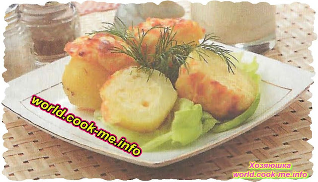 Картофель, запеченный с сыром в духовке