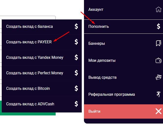 Регистрация в Satisfyin 3