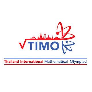 รับสมัครสอบแข่งขัน Math Olympic ประเทศไทย จัดสอบวันที่ 20 ตุลาคมนี้