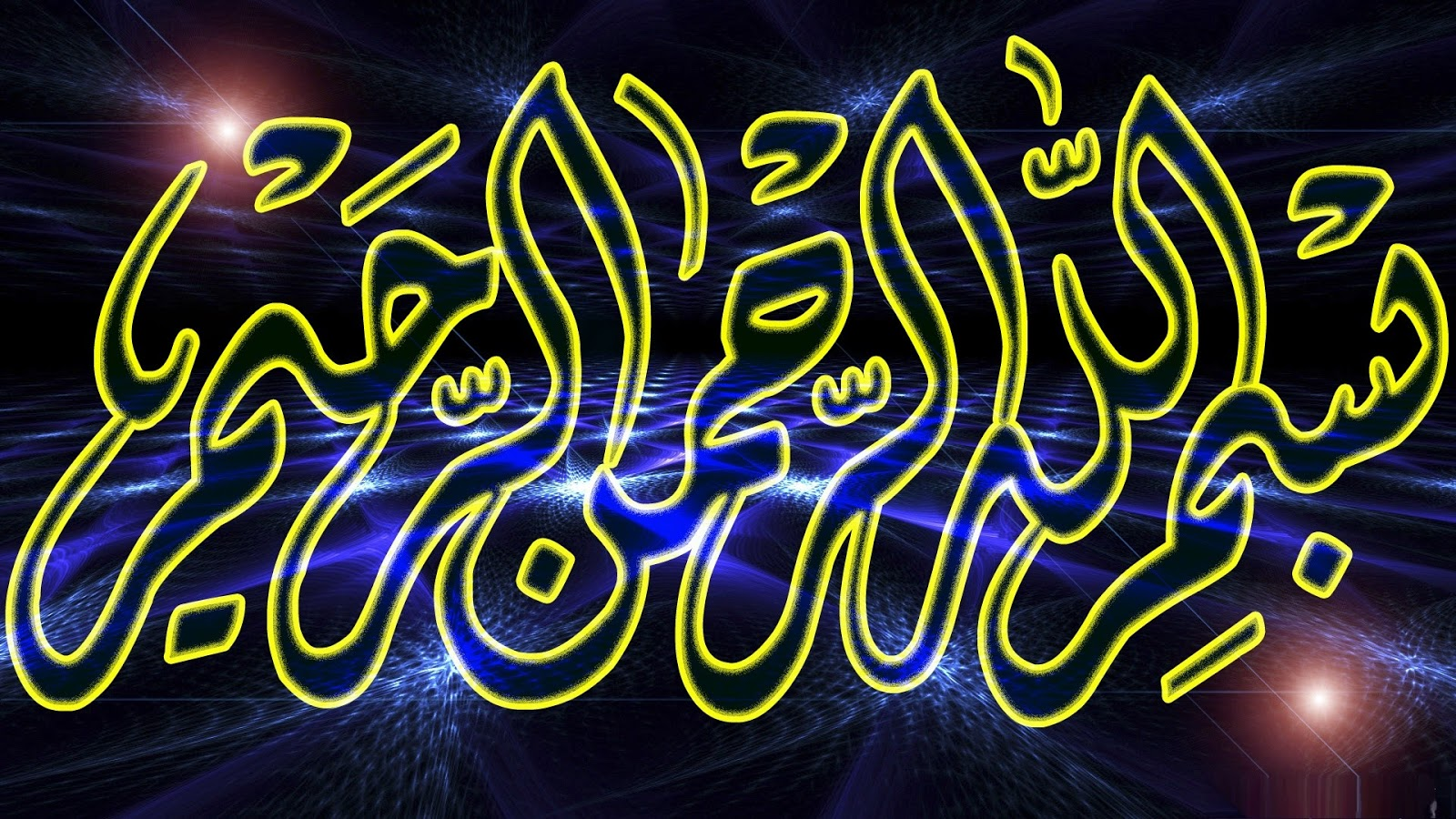 Bismillah Art Calligraphy Pictures