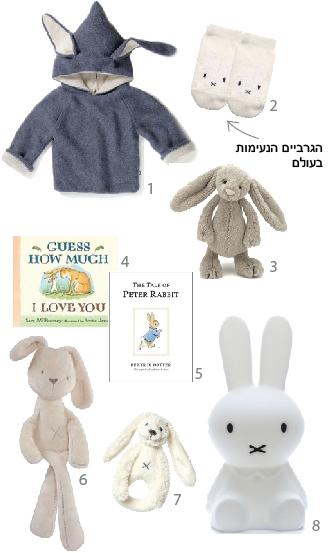 ארנבים לתינוק