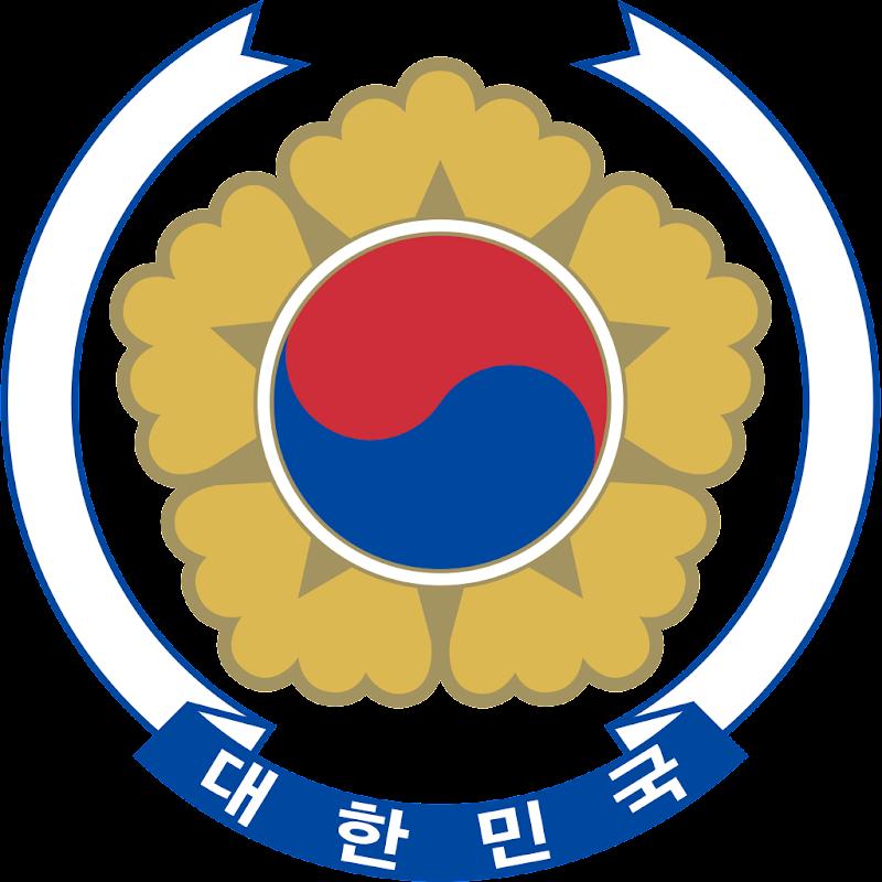 Logo Gambar Lambang Simbol Negara Korea Selatan PNG JPG ukuran 800 px