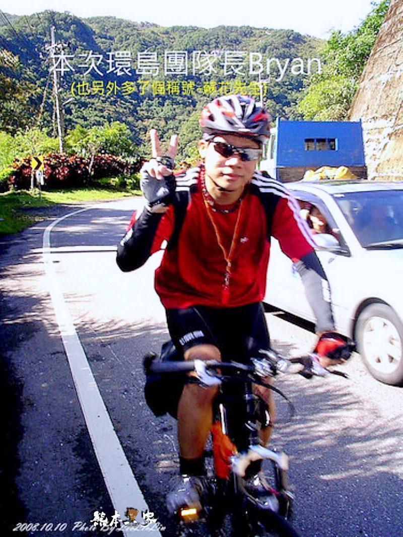 單車環島 北宜公路挑戰