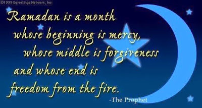 Ramadan Mubarak To The Muslims: Ramadan is a month whose beginning is mercy,