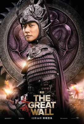 The Great Wall Movie Poster 8