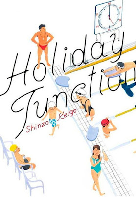Holiday Junction de Shinzo Keigo (couverture)