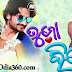 Tora Goldenia chuma - Tu Mo Hero Odia Movie Song.mp3 Songs Mp3 Video Download mp3 songs, download OdiaDhun.In