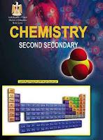 تحميل كتاب الكيمياء باللغة الانجليزية للصف الثانى الثانوى - chemistry-english-second-secondary-grade