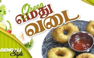 Green Medu Vada | Mumbai Style Recipe | Pebbles Recipe | Cooking Videos in Tamil