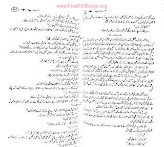 Nayab by jilani pdf piya novel o re