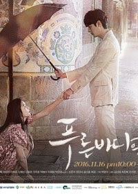 The Legend of the Blue Sea Episode 02 Sub Indo