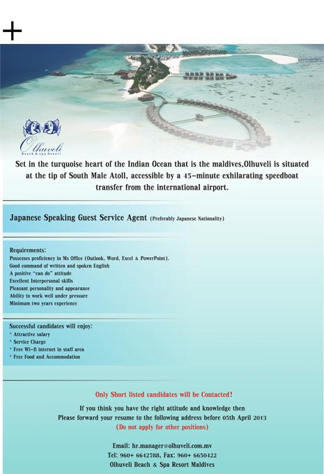 Job Maldives Class Room Career Tips · Cover Letter Tips · Job Hunting Tips